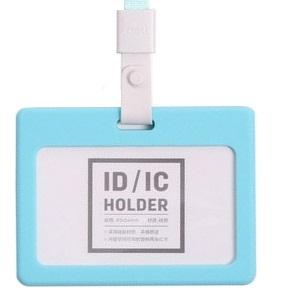 得力 8334 浅蓝软硅胶 横式 证件卡 单个 含挂绳