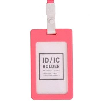 得力 8335 红色软硅胶 竖式 证件卡 单个 含挂绳