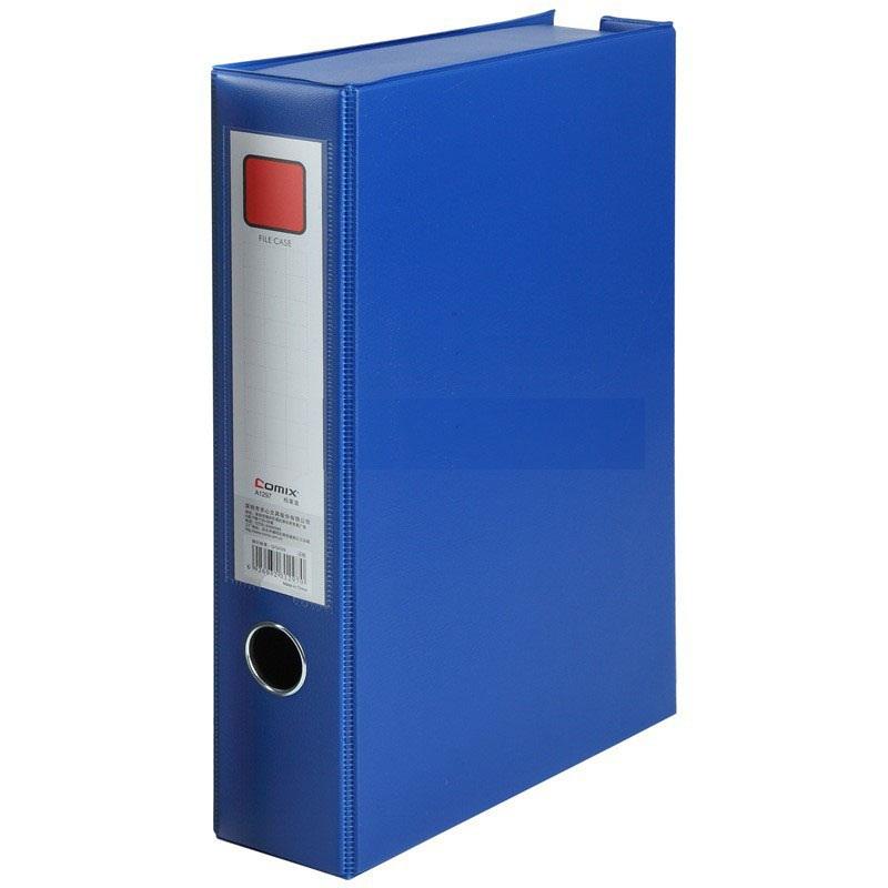 齐心 A1297 超厚型  2.0寸 PVC档案盒  55mm 蓝色
