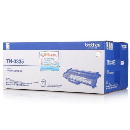 兄弟TN-3335 墨粉盒(适用:HL-5440D/5445D/5450DN/6180DW/MFC-8510DN/8515DN/8520DN)