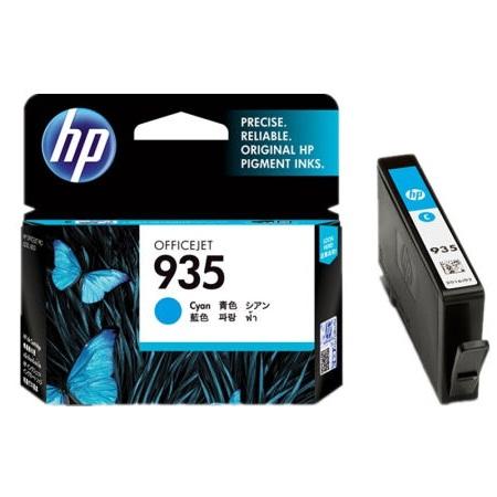 惠普C2P20AA 935 青色墨盒(适用:HP OJPro 6830 6230 打印机)