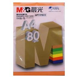 晨光A4彩色复印纸80g 橘黄 100张 APYVPB0250