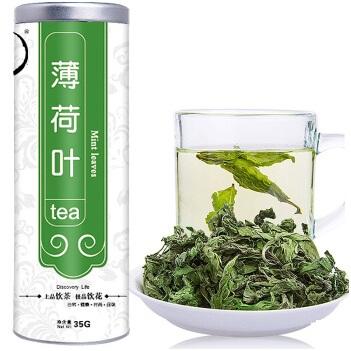 龙都 干薄荷叶茶