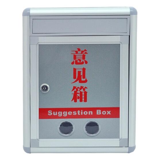 金隆兴 M036 铝合金包边 意见箱