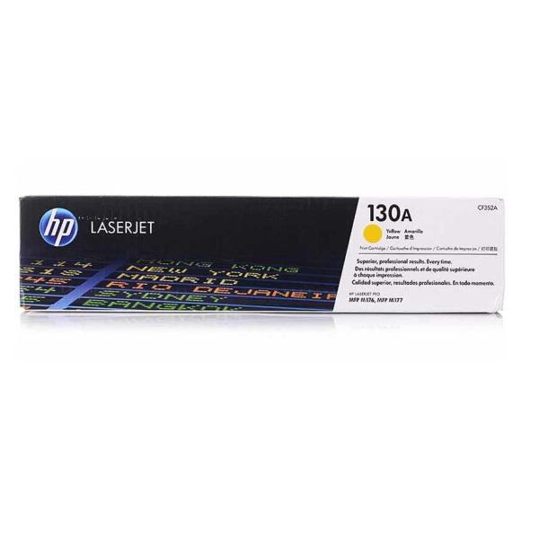 惠普LaserJet CF352A 130A 黄色硒鼓(适用于LaserJet M176n/ M177fw)