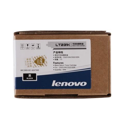 联想LT231K黑色原装墨粉(适用于CS2310N CS3310DN)