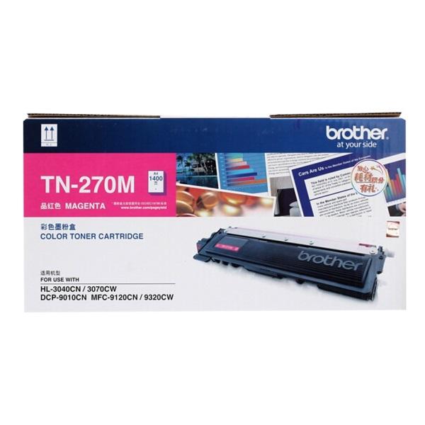 兄弟TN-270M 品红粉仓(适用于DCP-9010CN/HL-3040CN/HL-3070CW/MFC-9120CN/MFC-9320CW)