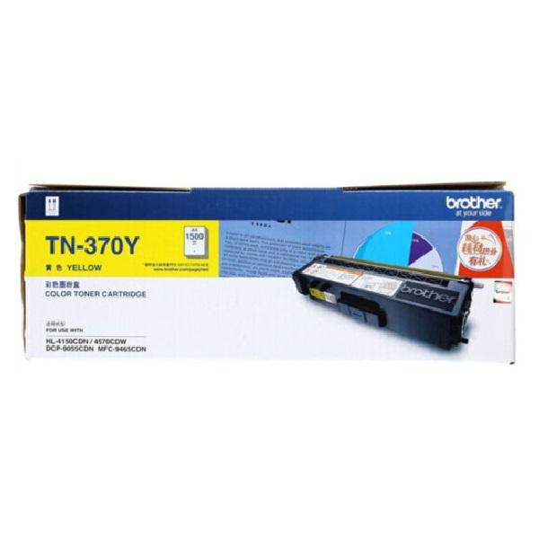 兄弟TN-370Y 黄色粉仓(适用于HL-4150CDN/HL-4570CDW/DCP-9055CDN/MFC-9465CDN)