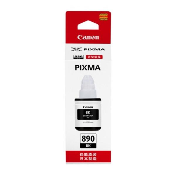佳能PGI-890BK 黑色墨水(适用Canon G4800、G3800、G2800、G1800)