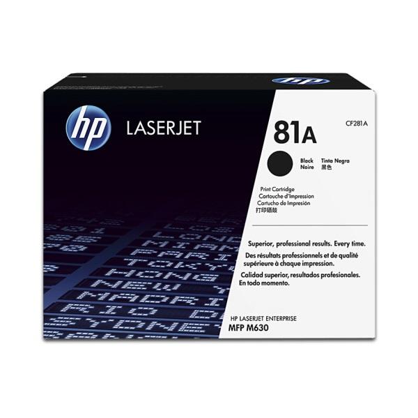 惠普CF281A黑色原装硒鼓 (适用于HP 630 605 604)