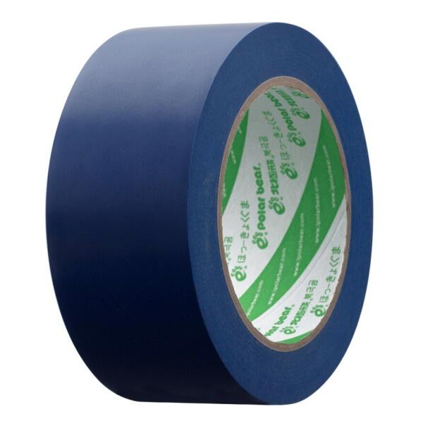 鸿盛48mm×30码 警示贴地胶带 深蓝