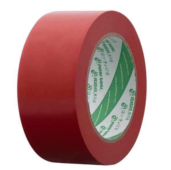 鸿盛48mm×30码 警示贴地胶带 红色
