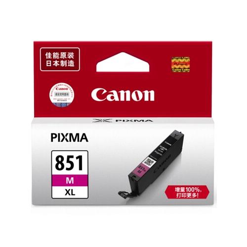 佳能PGI-851XL 高容红色墨盒(适用MX928、MG6400、iP7280、iX6880)