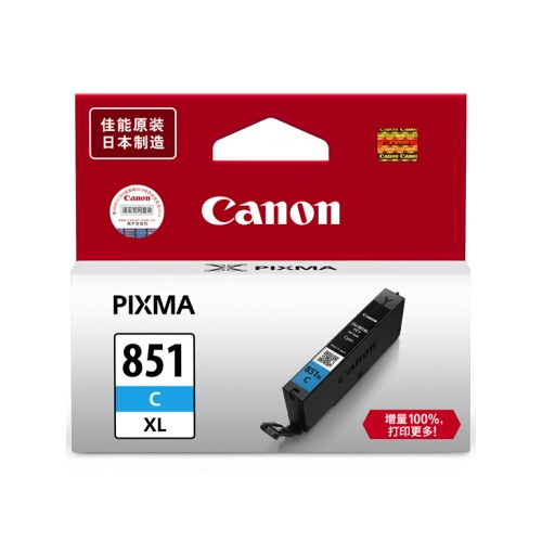 佳能PGI-851XL 高容青色墨盒(适用MX928、MG6400、iP7280、iX6880)