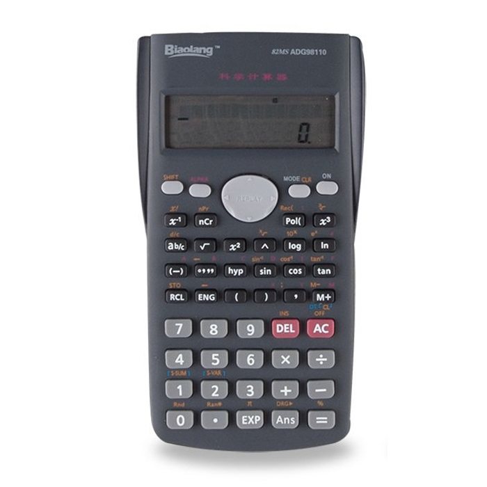 晨光ADG98110函数计算器 10+2位 240种函数功能