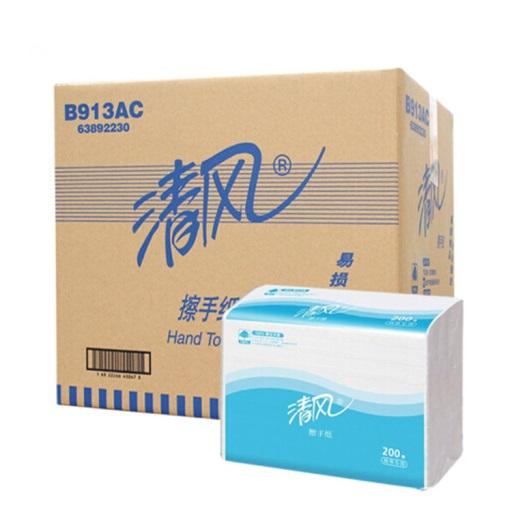 清风B913A三折擦手纸 200抽x20包 单层  实惠型 单张尺寸 225mm×230mm