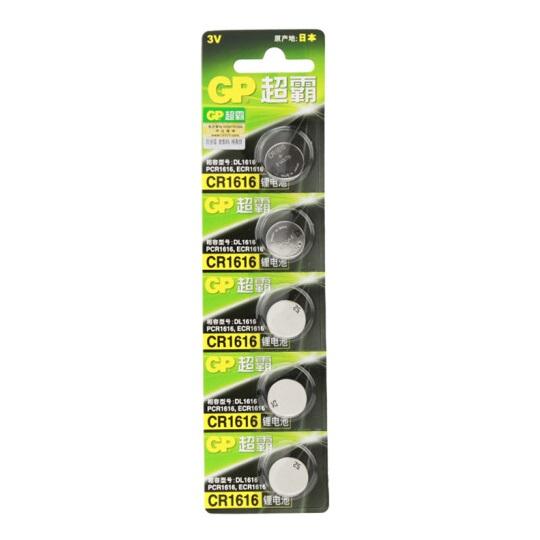 超霸 CR1616 钮扣电池 单颗