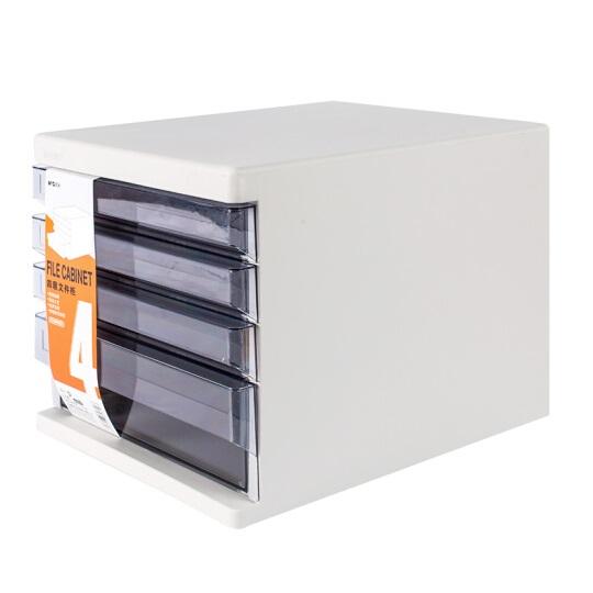 晨光ADM95295四层 透明抽屉 文件柜 灰色 无锁