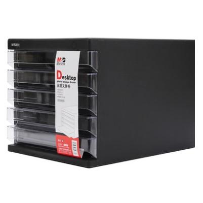 晨光ADM95296五层 透明抽屉 文件柜 黑色 无锁