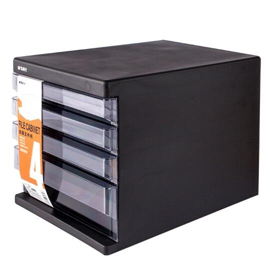 晨光ADM95295四层 透明抽屉 文件柜 黑色 无锁