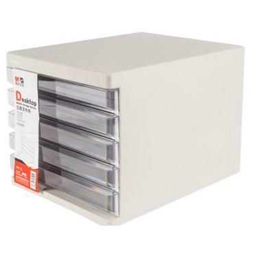 晨光ADM95296五层 透明抽屉 文件柜 灰色 无锁