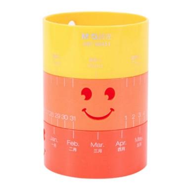 晨光 ABT98451 圆形旋转 创意笔筒  橙色 可设置日期、星期和表情