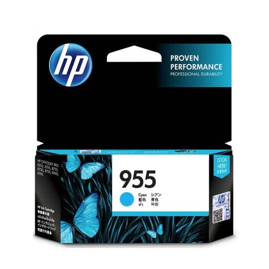 惠普 L0S51AA 955 青色墨盒(适用HP 8210 8710 8720 8730 打印机)