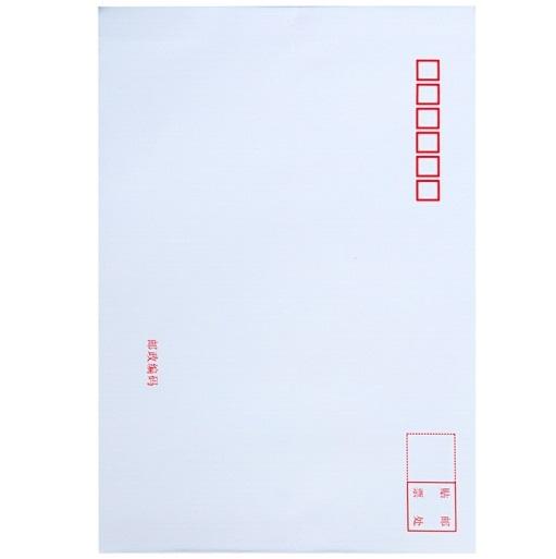 得力 9号白色 A4信封 229mm×324mm 25200 40个装