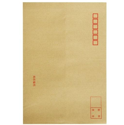 得力 9号牛皮纸A4信封229mm×324mm 25201 40个装