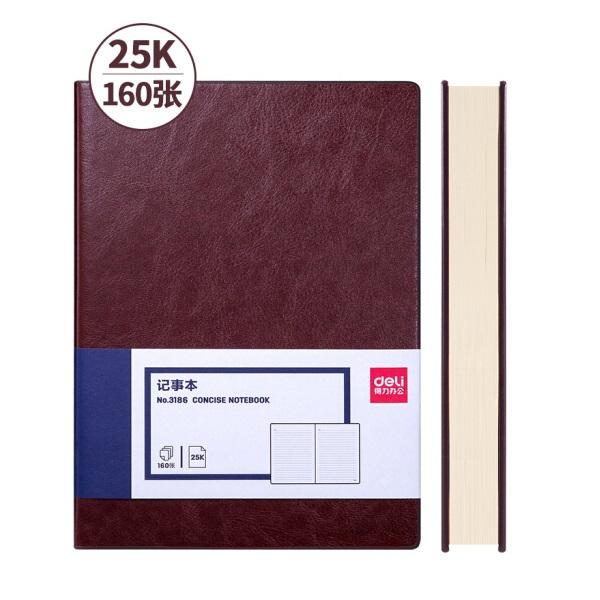 得力3186高级商务皮面笔记本 A5 160页 205mm×143mm 棕色