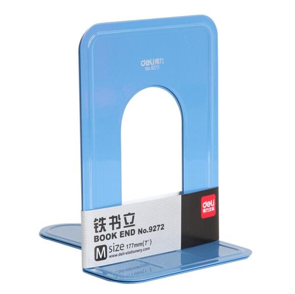 得力 9272 中号 蓝色 金属铁书立架  7寸 宽135mm×高175mm