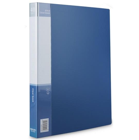 得力5040 标准厚型 资料册 40页