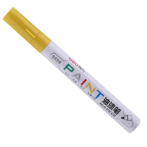 得力 S558 防水顺滑 补漆 油漆笔 黄色
