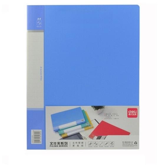 得力 5341 标准型  单强力文件夹 蓝色