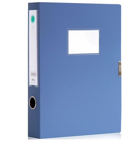 得力5603标准型2.0寸档案盒55mm 蓝色