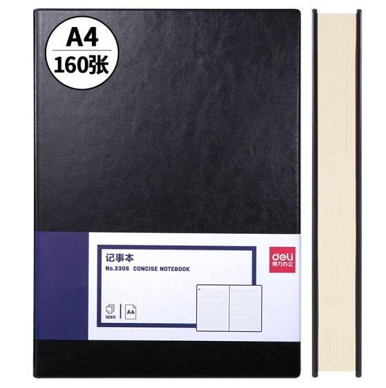 得力3306精品商务皮面笔记本 A4 160页 292mm×210mm 黑色
