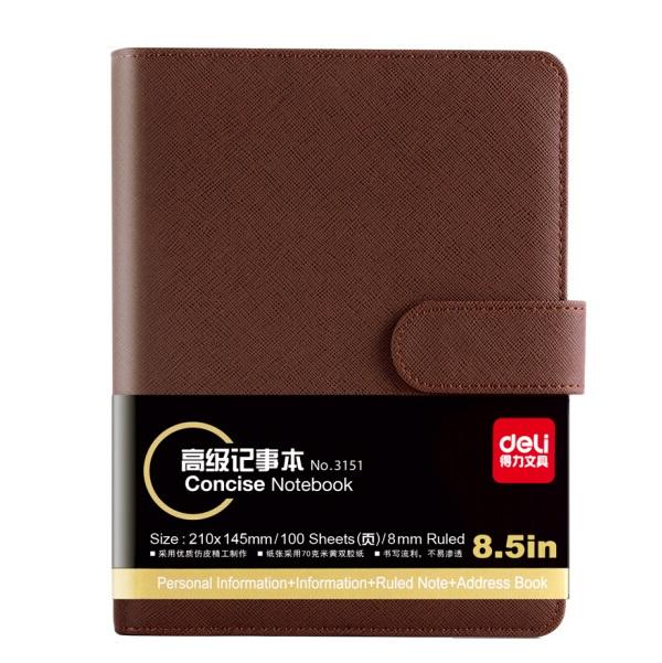 得力 3151 商务软皮活页本 A5 100页 235mm×185mm 棕色