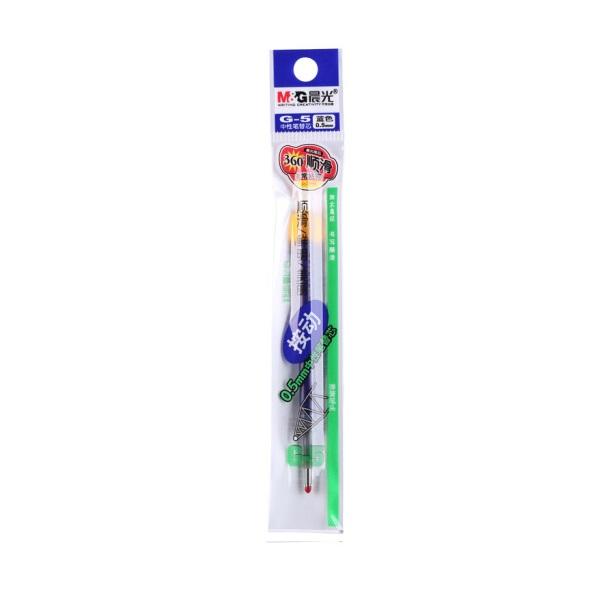 晨光G-5 按键式 中性笔替芯 0.5mm 蓝色