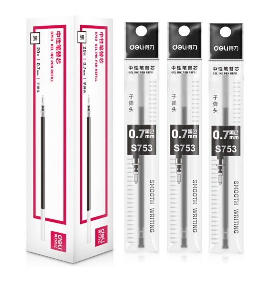 得力 S753 通用型 中性笔 替芯 0.7mm 黑色