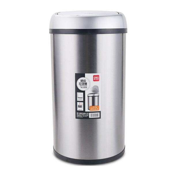 得力 9559 不锈钢感应垃圾桶 12L