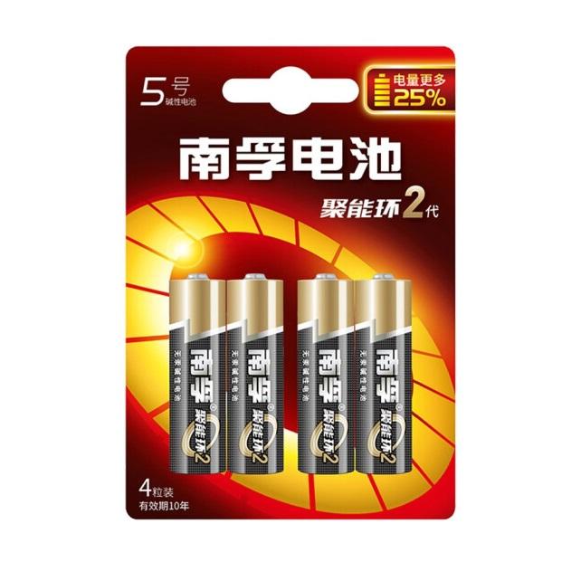 南孚 5号 碱性电池 4只装 LR06