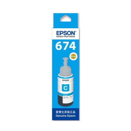 爱普生6742C青色墨水瓶(适用L801/L1800/L850/L810/L805)