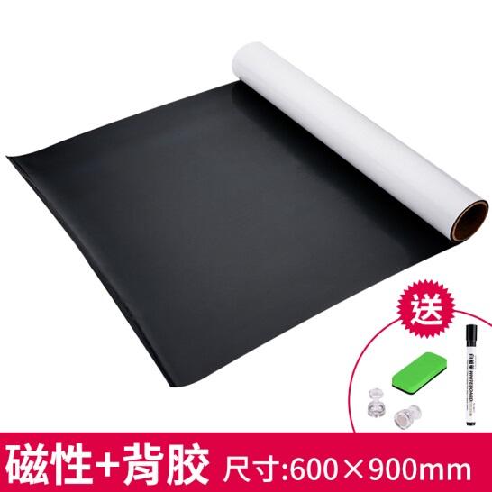 得力 8716 自粘式 背胶磁性 软白板 60cm×90cm