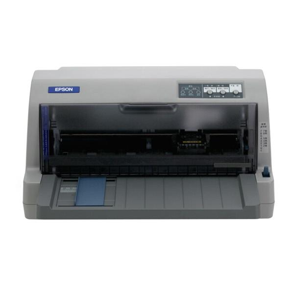 爱普生(EPSON)LQ-730KII针式打印机 A4 195汉字/秒 347字符/秒