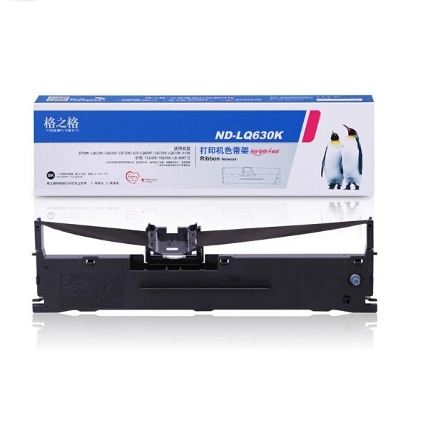 格之格ND-LQ630K色带架(适用于 LQ630K/635K/730K/630/LQ80KF)