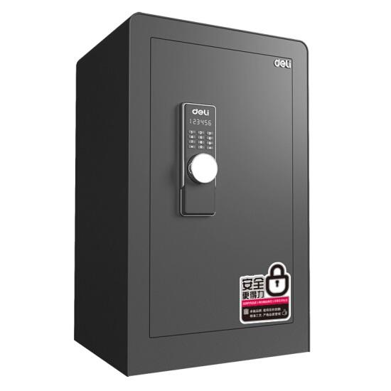得力 3645S 电子防盗全钢保管箱 H700 高700mm×宽420mm×深380mm