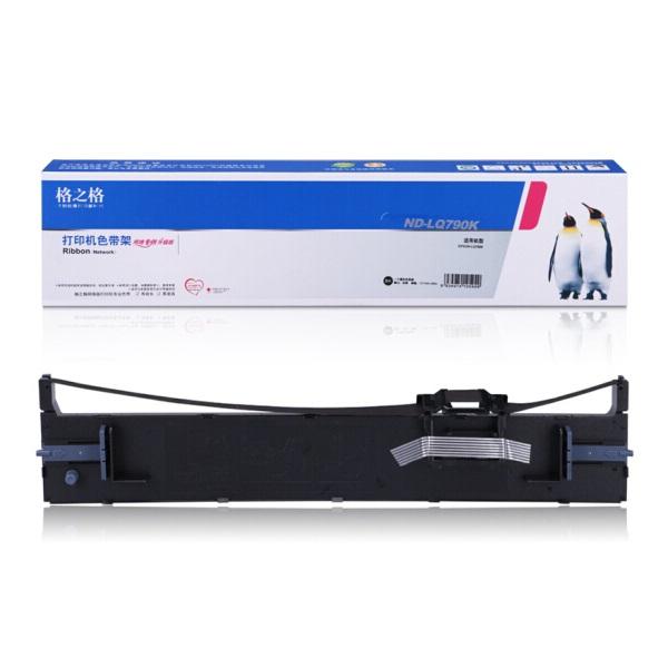 格之格ND-LQ790K色带架(适用于 EPSON LQ790K)
