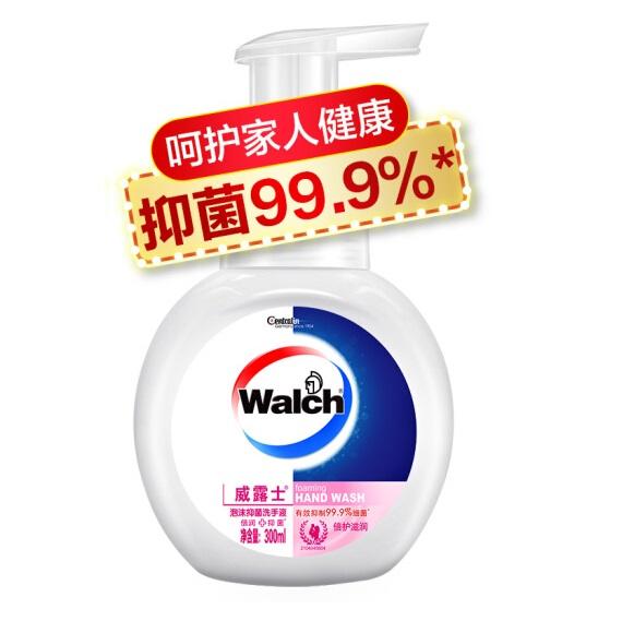 威露士(倍护滋润)泡沬洗手液 300ml
