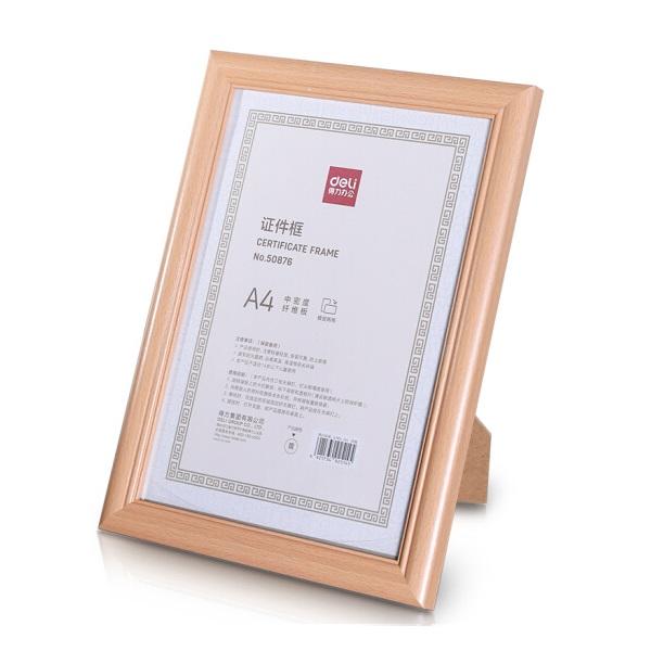 得力50876营业执照框 相框 A4 挂立两用 335mm×250mm 榉木色
