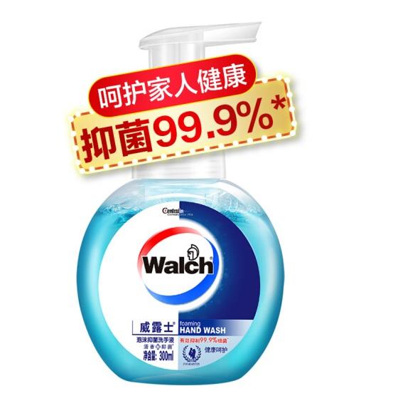 威露士(健康呵护)泡沬洗手液 300ml